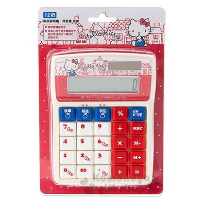 〔小禮堂〕Hello Kitty 計算機《M.白紅.側坐.房屋》12位元