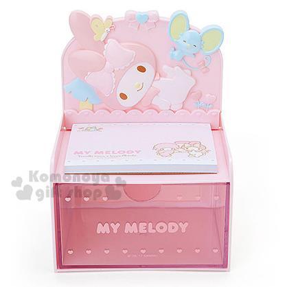 〔小禮堂〕美樂蒂 造型單抽收納盒《粉.躺姿.老鼠》附60張便條紙