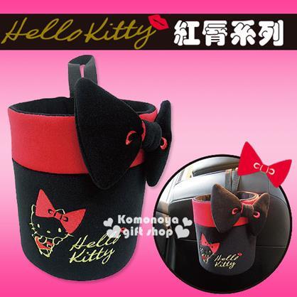 〔小禮堂〕Hello Kitty 車用置物桶《黑紅.黑蝴蝶結》紅唇系列