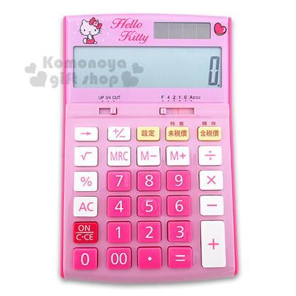 〔小禮堂〕Hello Kitty 計算機《M.粉.側坐.咬手指》12位元
