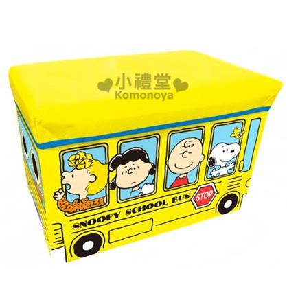 〔小禮堂〕史努比 收納箱座椅《黃.公車》不用時可壓扁收納
