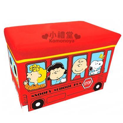〔小禮堂〕史努比 收納箱座椅《紅.公車》不用時可壓扁收納