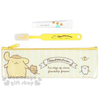 〔小禮堂〕布丁狗 旅行用牙刷組《黃.條紋.小栗鼠》附專屬收納袋