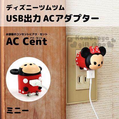 〔小禮堂〕迪士尼 Tsum Tsum 米妮 USB 充電插座《紅黑.紅蝴蝶結.造型.趴姿》可收納式插頭