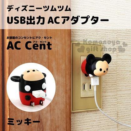 〔小禮堂〕迪士尼 Tsum Tsum 米奇 USB 充電插座《紅黑.造型.趴姿》可收納式插頭