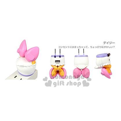 〔小禮堂〕Hamee 迪士尼 黛西 造型USB 充電插座《粉.高跟鞋.屁股》可收納式插頭