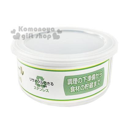 〔小禮堂〕 日製圓型不鏽鋼保鮮盒《銀.透明蓋.450ml》
