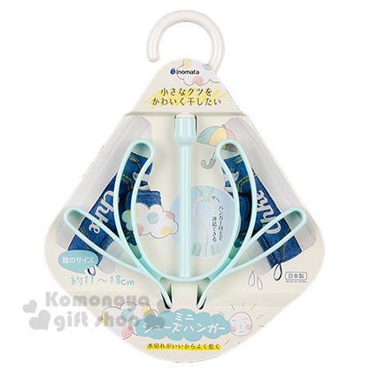 〔小禮堂〕inomata 日製兒童曬鞋架《藍白.紙卡》可多個串接