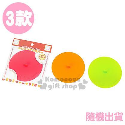 〔小禮堂〕矽膠杯蓋《3款.隨機出貨.橘/粉/綠.圓型.12cm》生活便利小物