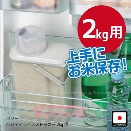 〔小禮堂〕BERRY 提把式密封米桶《透明.附量米杯》容量2kg