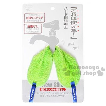 〔小禮堂〕MAMEITA 日製水龍頭專用清潔布《綠》