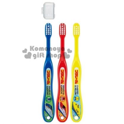 〔小禮堂〕鐵道王國 學童牙刷組《3入.藍紅黃.適3-5歲.附牙刷蓋》易握形狀設計