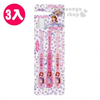 〔小禮堂〕蘇菲亞小公主 學童牙刷組《3入.粉.茶杯.適3-5歲.附牙刷蓋》易握形狀設計