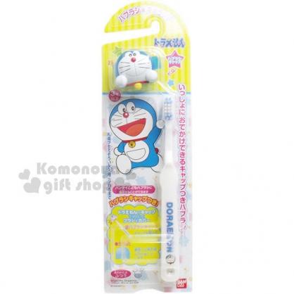 〔小禮堂〕哆啦A夢 兒童牙刷《黃藍白.大頭牙刷蓋.白牙刷》易握形狀設計