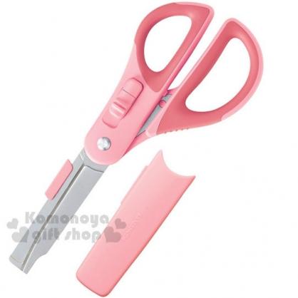 〔小禮堂〕KOKUYO 兩用刀片剪刀《粉》附刀蓋
