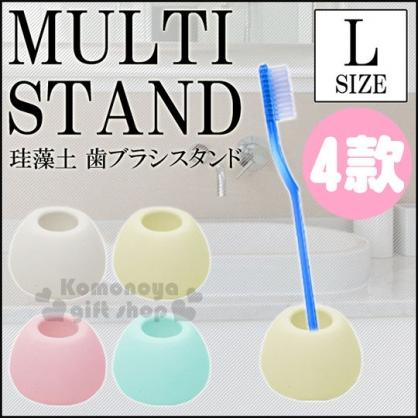 〔小禮堂〕珪藻土牙刷架《4款選1.L.白/藍/黃/粉.圓型.泡殼盒》保持乾燥