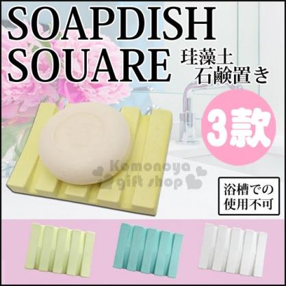 〔小禮堂〕珪藻土肥皂盤《3款選1.白/藍/黃.長型.泡殼盒》保持乾燥