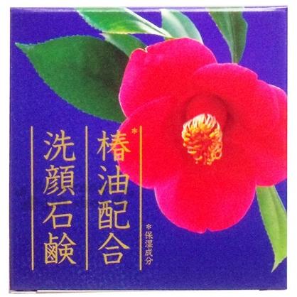 〔小禮堂〕日本製 CLOVER 椿油保濕洗顏皂《藍.紅椿花.80g》天然精油