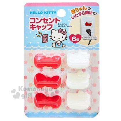 〔小禮堂〕Hello Kitty 兒童防觸電插座保護蓋《6入.紅白.大臉.蝴蝶結》銅板小物