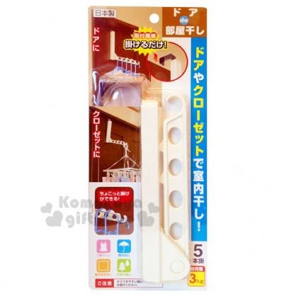 〔小禮堂〕AIWA 日製門掛式室內曬衣架《白.立式.5孔》可增加吊衣空間