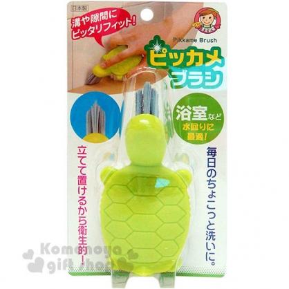 〔小禮堂〕AIWA 日製 小烏龜可站立清潔刷《綠.烏龜》角落也可清潔溜溜