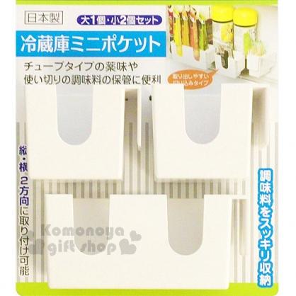 〔小禮堂〕AIWA 日製冰箱小物置物架《白.3格》掛勾收納