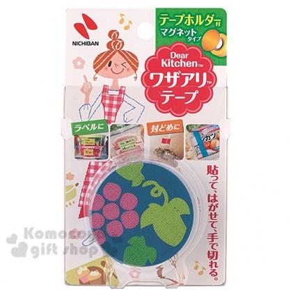 〔小禮堂〕NICHIBAN 日製食物保存膠帶《藍.2.5mm》附磁鐵可貼於冰箱上