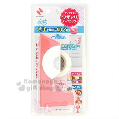 〔小禮堂〕NICHIBAN 食物保存膠帶專用膠帶台《粉白.長型》附磁鐵可貼於冰箱上