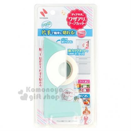 〔小禮堂〕NICHIBAN 食物保存膠帶專用膠帶台《藍白.長型》附磁鐵可貼於冰箱上