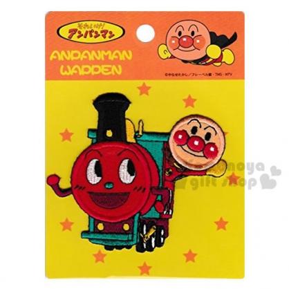 〔小禮堂〕麵包超人 日製造型燙布貼《M.紅黃.小火車.招手》