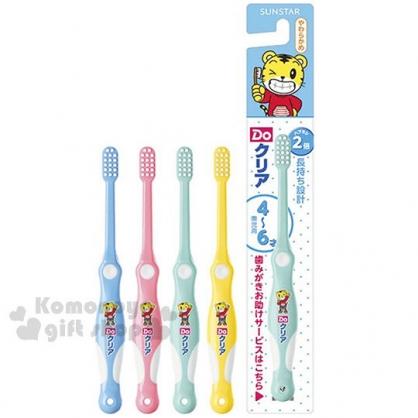 〔小禮堂〕巧虎 兒童牙刷《4款.隨機出貨.粉黃綠藍.歡呼》適用4-6歲兒童