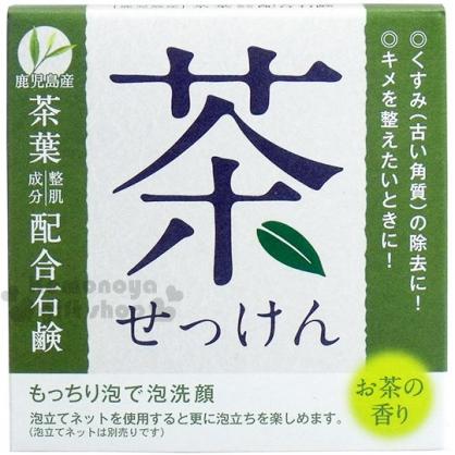 〔小禮堂〕日本Clover 日製鹿兒島茶葉潔面皂 《綠.茶香.80g》 保濕抗氧化