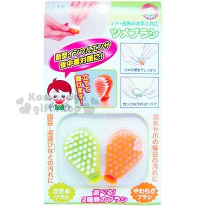 〔小禮堂〕AIWA 日製指縫清潔刷《2入.綠橘.水滴型》清潔衛生