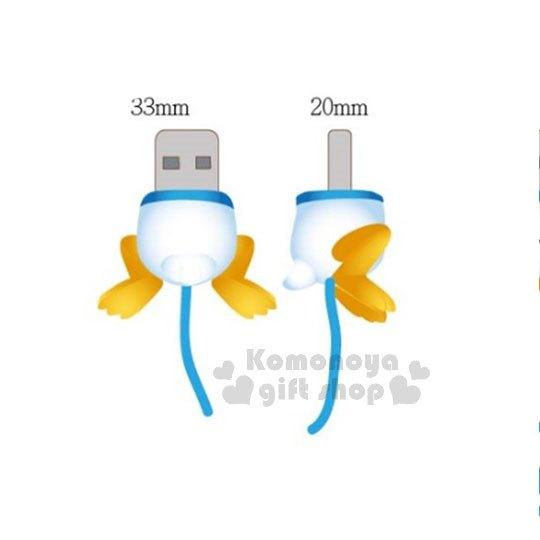 〔小禮堂〕迪士尼 唐老鴨 Apple Lightning USB 造型傳輸線《藍白》屁屁造型