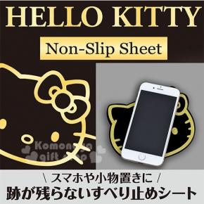 〔小禮堂〕Hello Kitty 多功能造型止滑墊《黑.黃.大臉》