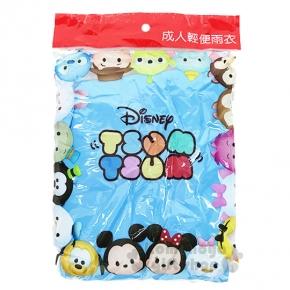 〔小禮堂〕迪士尼 Tsum Tsum 米奇米妮 成人輕便雨衣《藍.多角色.圍繞》輕便雨衣