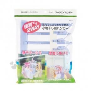 〔小禮堂〕日本SANADA 兩用曬襪架《藍.6夾》曬衣架