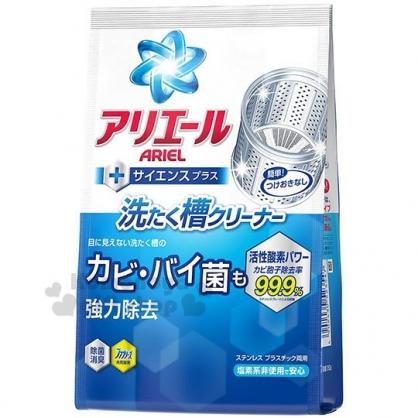 〔小禮堂〕P&G 日製洗衣槽清潔劑《藍白.250g.袋裝》酵素.除黴殺菌