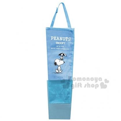 〔小禮堂〕史努比 車用雨傘收納袋《藍.朋友.撐傘》收納袋.置物袋