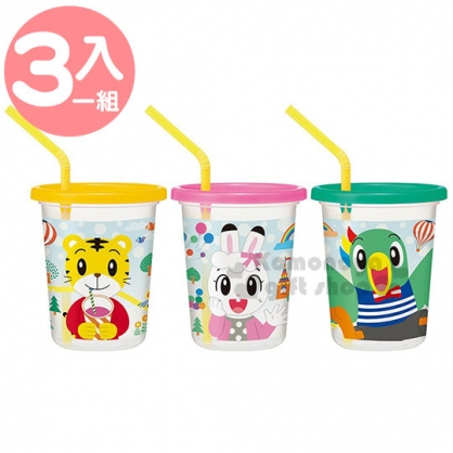 小禮堂 巧虎 日製 吸管杯 塑膠杯 飲料杯 派對杯 附蓋 320ml (3入 黃紅綠)