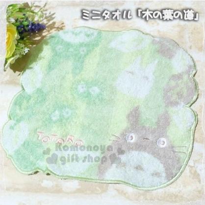 〔小禮堂〕宮崎駿 Totoro 龍貓 小方巾《綠.造型邊.綠葉》25x25cm
