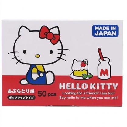 〔小禮堂〕Hello Kitty 日製吸油面紙《紅白.側坐.牛奶瓶》美妝小物