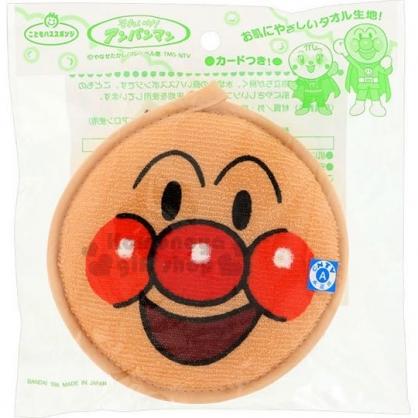 〔小禮堂〕麵包超人 日製沐浴海綿《大臉.圓形》洗澡海綿.澡綿