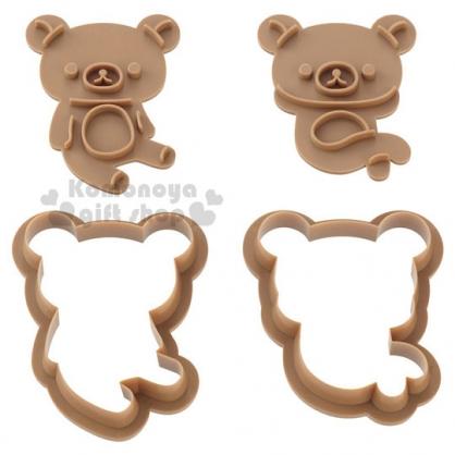 〔小禮堂〕拉拉熊 懶懶熊 造型餅乾壓模《2入.黃棕.躺姿》烘焙模具.模型
