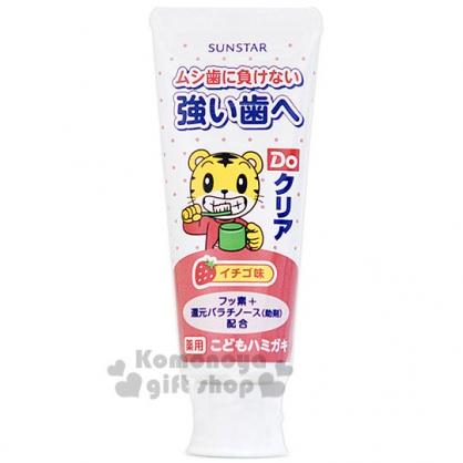 〔小禮堂〕日本SUNSTAR 巧虎 藥用兒童牙膏《粉白.草莓口味》預防牙周病NO.1