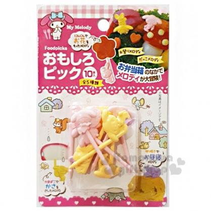 〔小禮堂〕美樂蒂 造型食物裝飾叉《10入.黃紫粉》水果叉.甜點叉.銅板小物