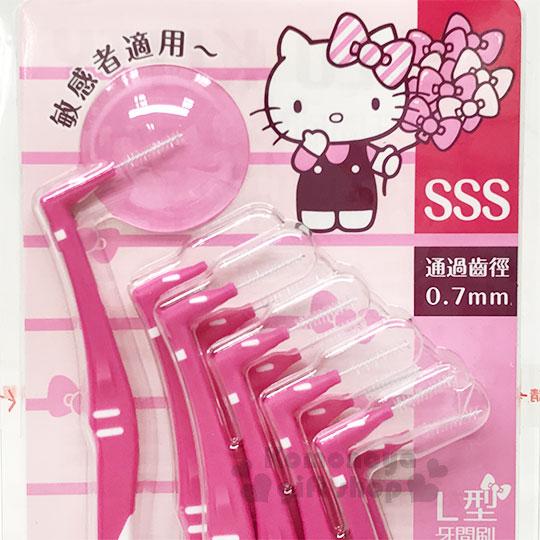 〔小禮堂〕Hello Kitty L型牙間刷《10入.桃.蝴蝶結》附蓋.通過齒徑0.7mm