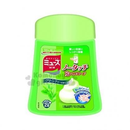 〔小禮堂〕MUSE 感應式洗手泡泡機補充罐《綠.綠茶香》250ml.洗手乳.幕斯.補充包