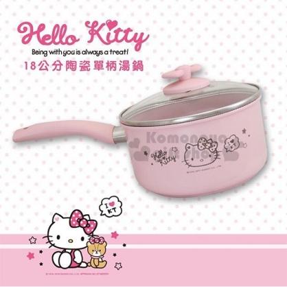〔小禮堂〕Hello Kitty 陶瓷湯鍋附蓋《粉.坐姿.小熊》直徑18cm.附鍋墊.單把鍋