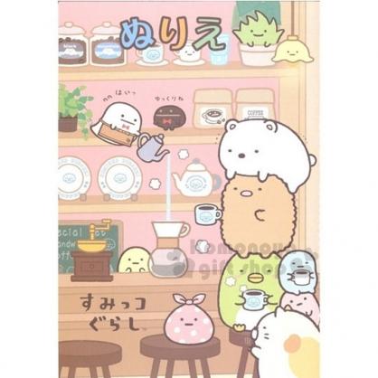〔小禮堂〕角落生物 日製著色本《米棕.咖啡廳.疊疊樂》